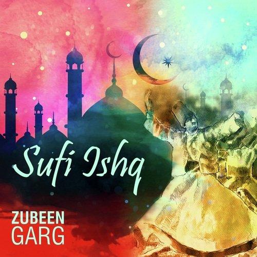 Allah Hu Mp3 Download - MusicPleer
