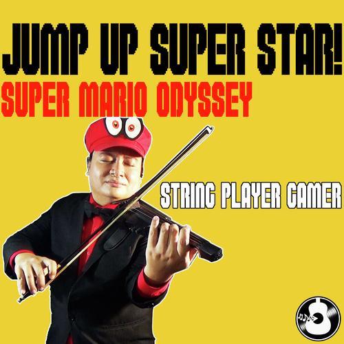 Super Mario Odyssey Song