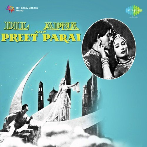 Ajib Dastan Hai Yeh Song - Download Dil Apna Aur Preet Parai