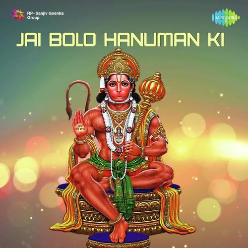 sankat mochan hanuman ashtak in hindi mp3 free download