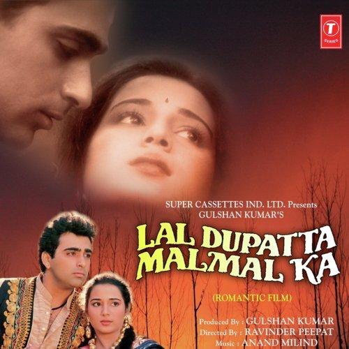 Kya Karte They Sajna (Full Song) - Lal Dupatta Malmal Ka - Download