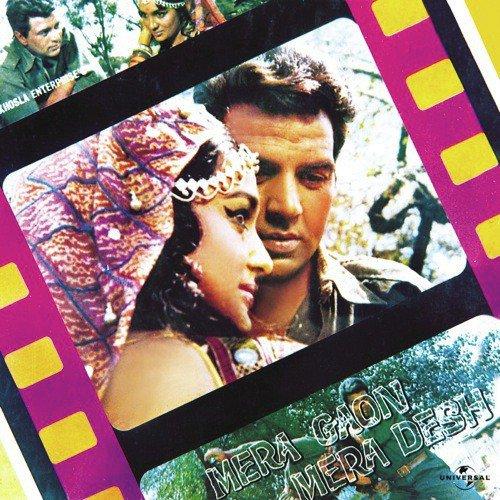 Mera gaon mera desh movie mp3 song free download by mouwilara issuu.