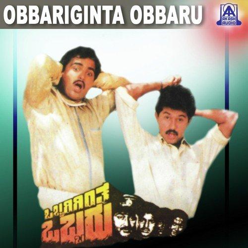 chi. guru dutt movies