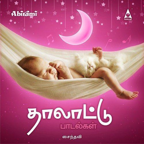 Ammai muthuirakkuthal song download mariamman thalattu song.