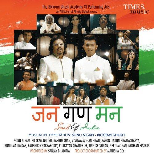 Mutta Kannala Gana Mp3 Songs Download: Jana Gana Mana (Full Song)