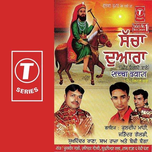 Sukhwinder Rana