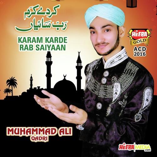 muhammad movie 2015 free download