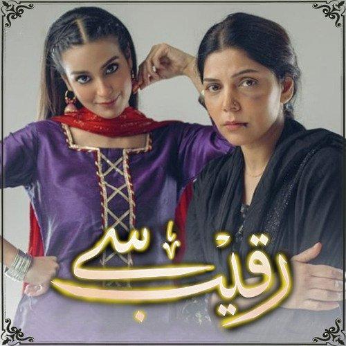 Raqeeb Se (Original Soundtrack)