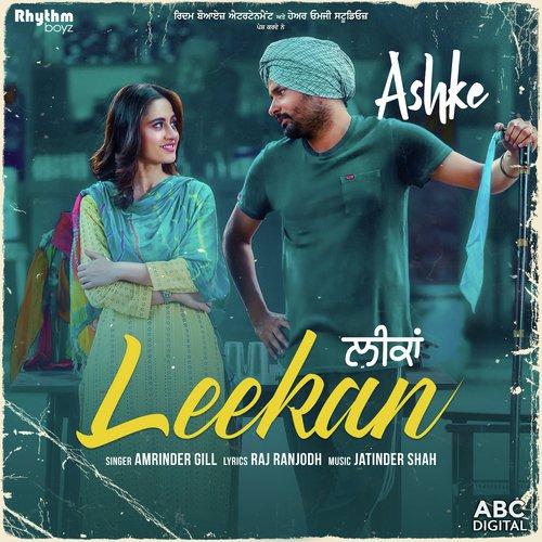 Amrinder gill new punjabi movie song download | Tere Begair Amrinder