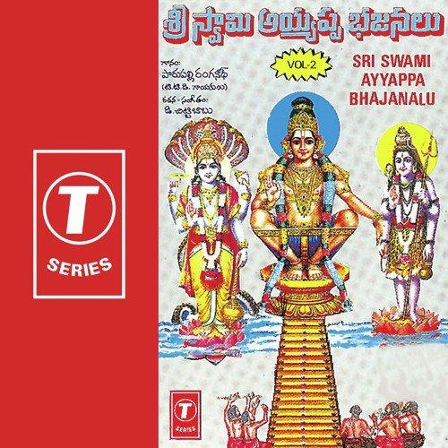 Parupalli ranganath songs, parupalli ranganath hits, download.