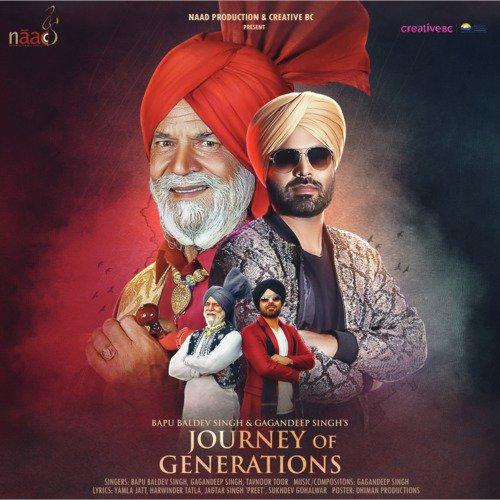 Journey of Generations