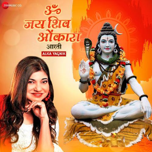 Om Jai Shiv Omkara - Alka Yagnik