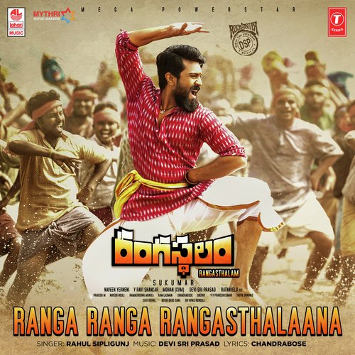 Rangastalam Dj Songs Download