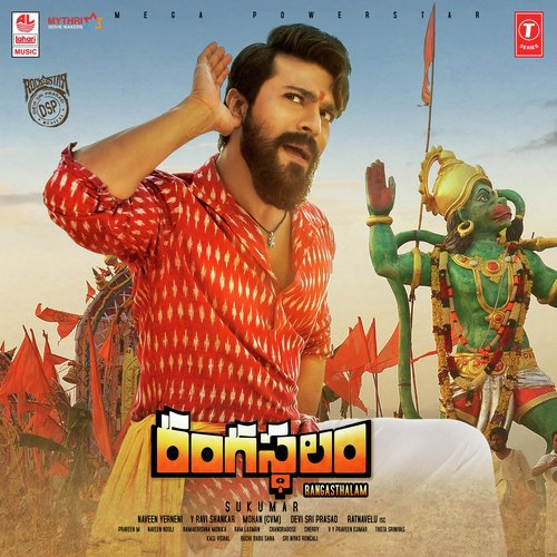 Download Mp3 Song One Man By Singaa: Rangamma Mangamma (Full Song)