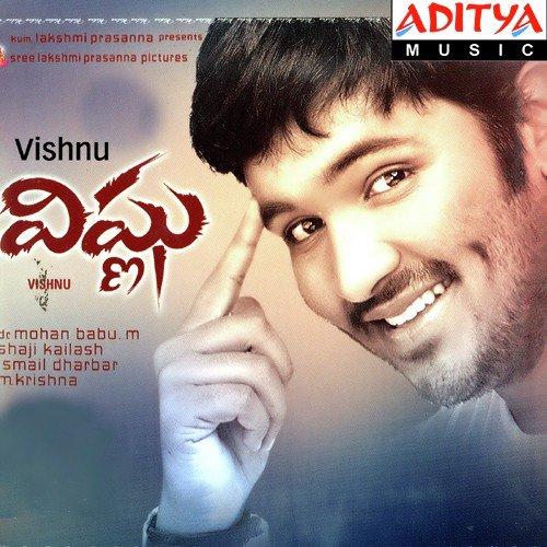 Vishnu Songs Download - Free Online Songs @ JioSaavn