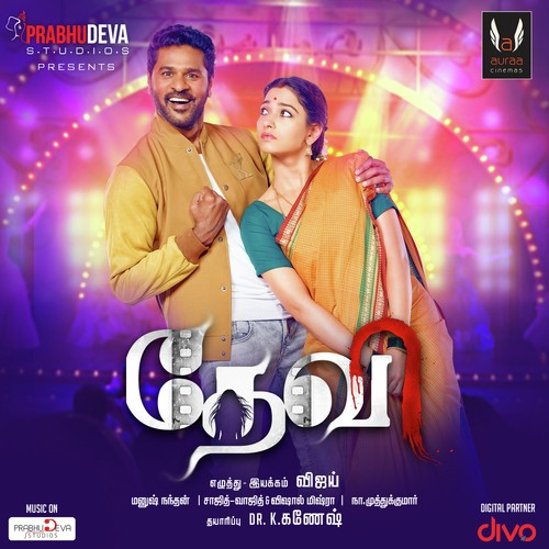 Devi - All Songs - Download or Listen Free Online - Saavn