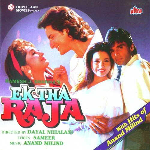 raja hindi film songs download