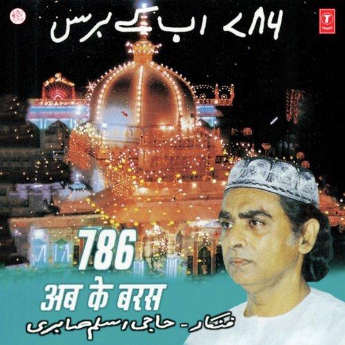 Download ab ke baras (2002) movie hd official poster 1 bollywoodmdb.