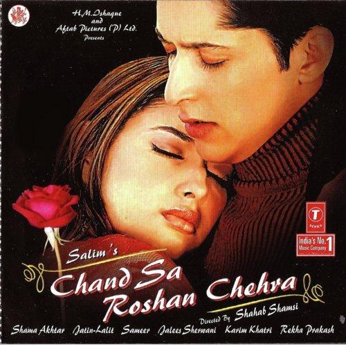 Aage Aage Chahat Chali Song - Download Chand Sa Roshan