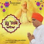 Guru Nanak Aaya Songs