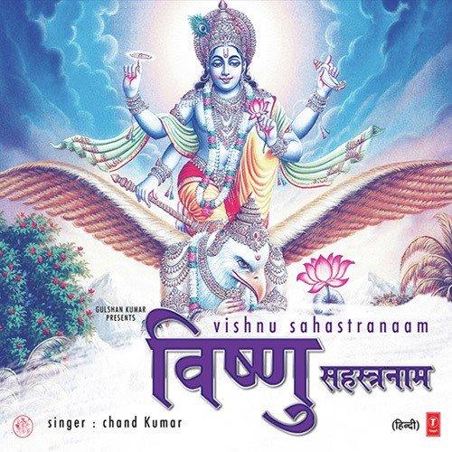 Govind Bathri