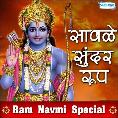 essay on ram navmi Ram navami 2018 falls on 25 march (sunday) and is celebrated enthusiastically as lord ram's birthday by hindus and people worship to lord ram.