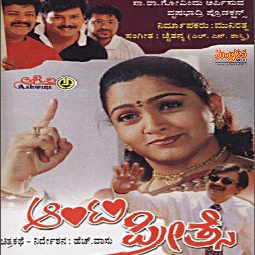Upendra telugu movie songs download doregama blogspot.