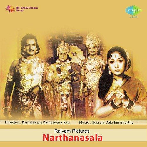 Narthanasala Songs - Download and Listen to Narthanasala