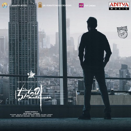 Maharshi Songs - Download and Listen to Maharshi Songs