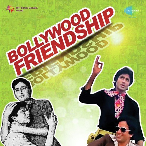 Bollywood Friendship Songs Download Free Online Songs Jiosaavn Friendship day video,happy friendship day,ye dosti hum nhi todenge ,friendship songs, #friendshipday #happyfriendshipday. bollywood friendship songs download
