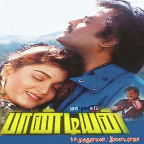pandiyan - all songs - download or listen free online