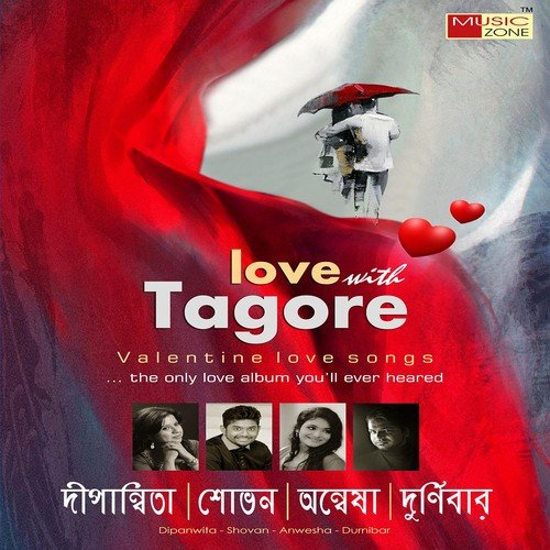 Love With Tagore