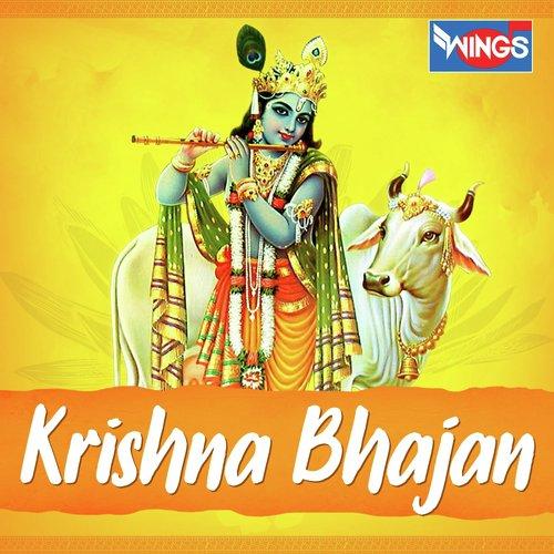 Kaniya Dhode Aate Hai (Krishna Bhajan)