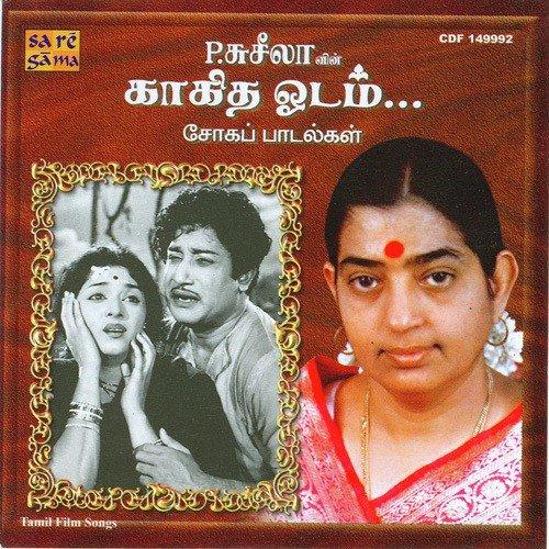 P Susheela Hits - Telugu Songs Download: P