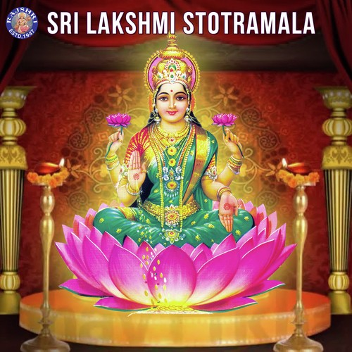 Lakshmi Gayatri Mantra (Full Song) - Sreejoni Nag - Download or