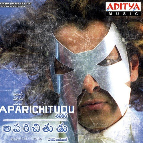 Aparichithudu - All Songs - Download or Listen Free Online