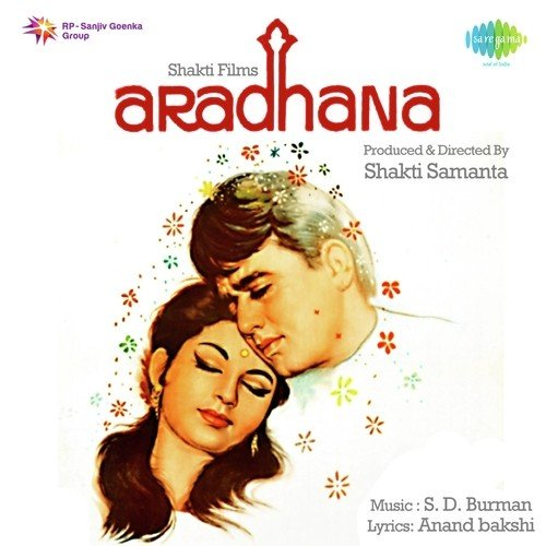 Aradhana - All Songs - Download or Listen Free Online - Saavn