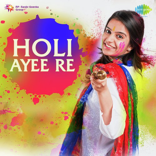 Holi Ayee Re (1970) Hindi Movie Mp3 Songs Download | Mp3wale