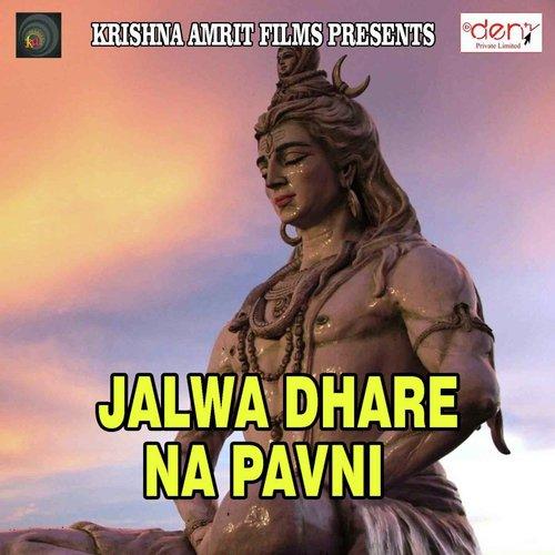 Jalwa Dhare Na Pavni