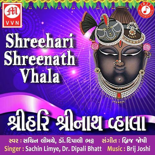 Shree Hari Shreenath Vahala