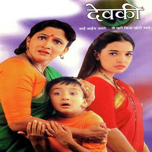 Ubheya Adviya Talache