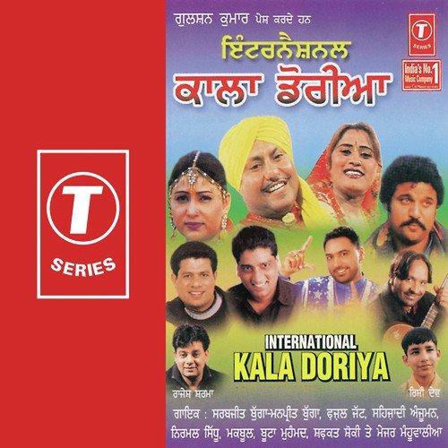 International Kala Doriya
