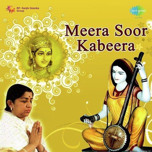 Meera Soor Kabira - Lata Mangeshkar