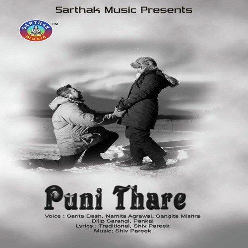 Kanara jhumuka (full song) sangita mishra download or listen.