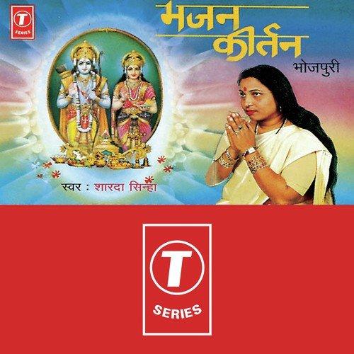 KRISHNA BHAJAN 1 / Lyrics - YouTube