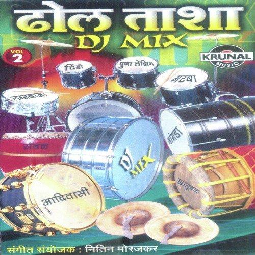 Dholida dhol mp3 song free download.