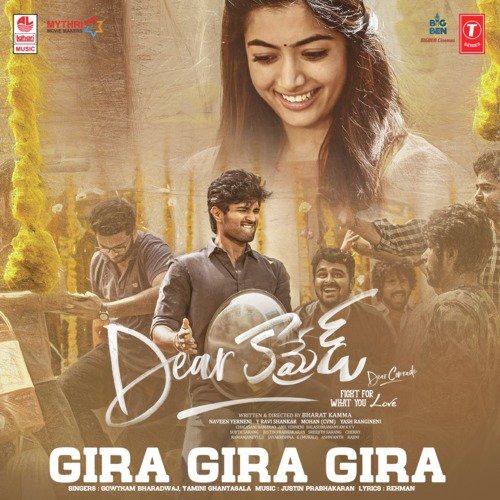 Listen to Gira Gira Gira (From