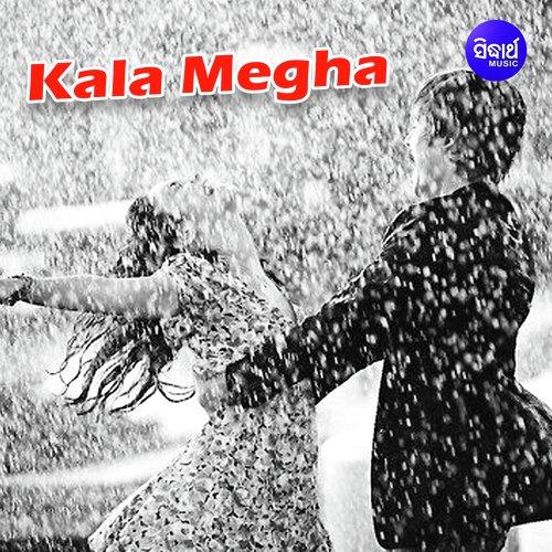 Kala Megha
