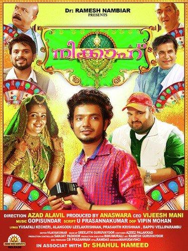 new malayalam album songs 2015