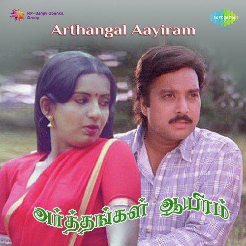 Arthangal Aayiram
